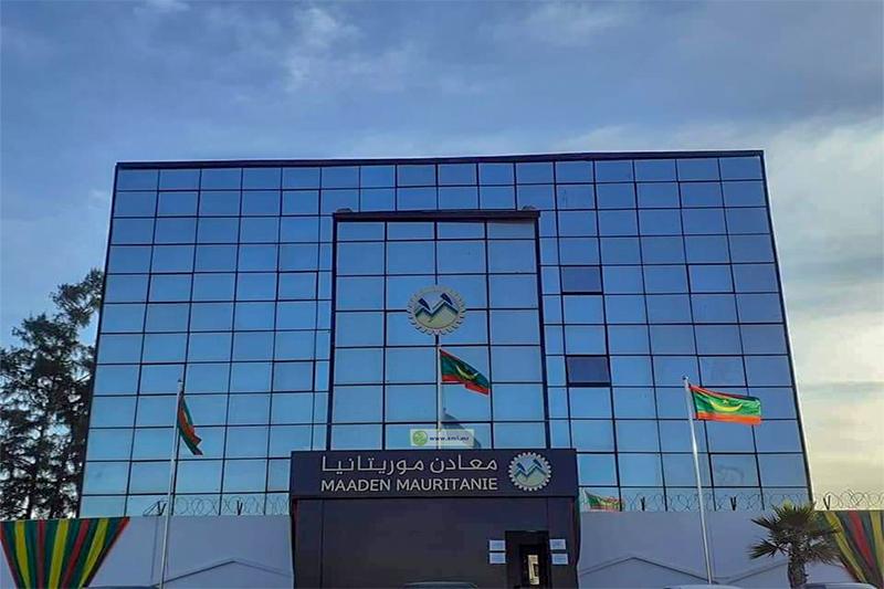 مقر شركة معادن موريتانيا في نواكشوط